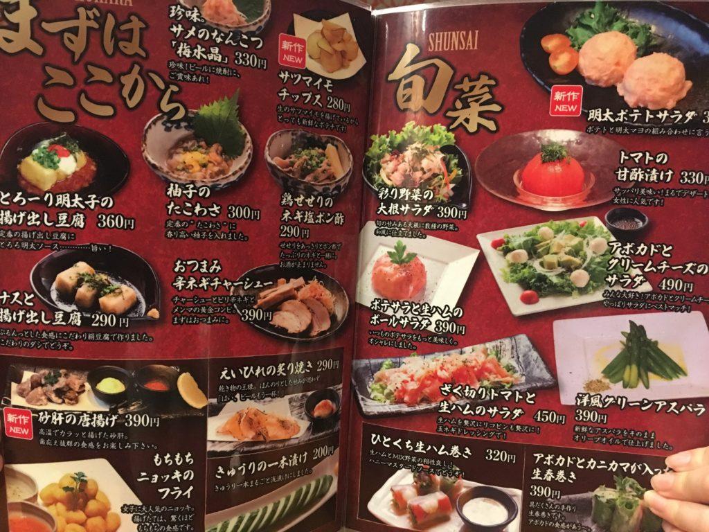 麺匠竹虎本店13