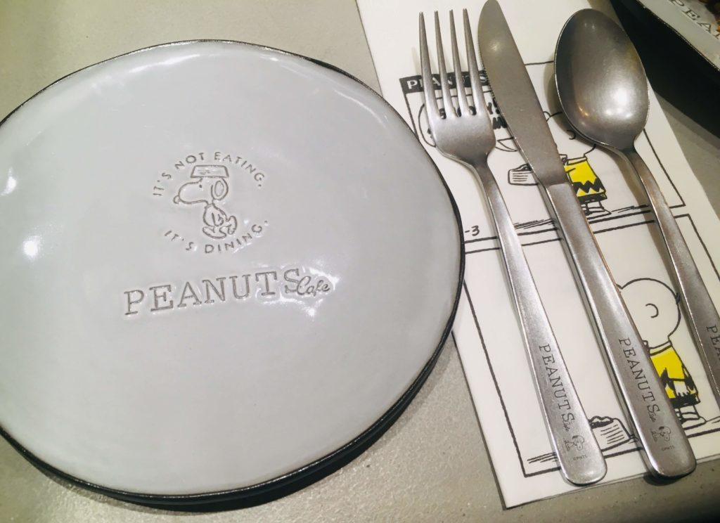 ピーナッツカフェ2